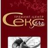 Тренинг-центр Екатерины Помазановой