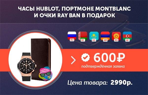 https://pp.userapi.com/c844320/v844320876/5e02a/pulnmdYIerE.jpg