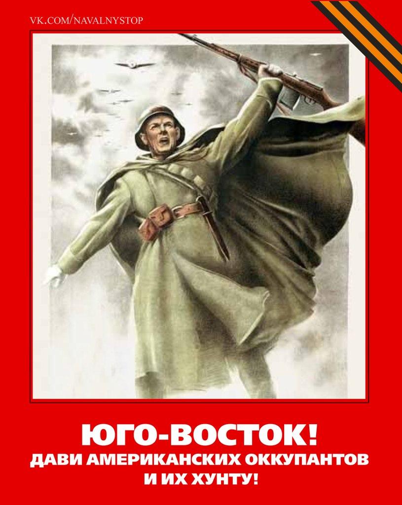 Вставай страна огромная против фашистов