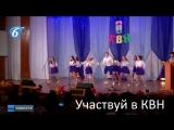 Превью Горловский лицей №88
