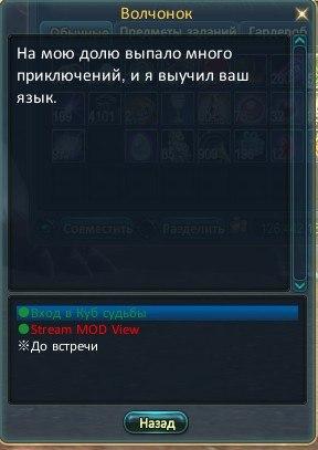 GKKI_GBoSs4.jpg