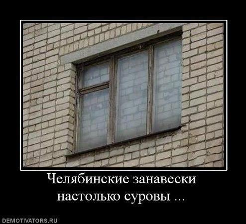 приколы на стену: