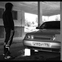Артём Подвигин, 20 октября 1999, Чита, id145631642