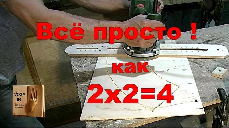 Циркуль -кондуктор № 2