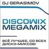 DISCOMIX MEGAMIX