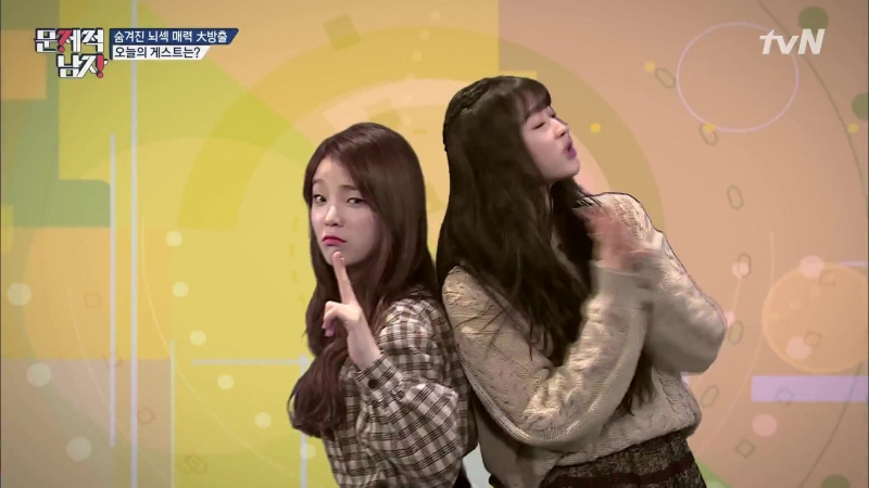 · Show Cut · 180320 · OH MY GIRL Seunghee YooA · tvN Hot Brain Problematic Men ·