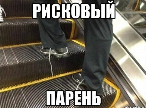 Юмор в картинках - Страница 2 UivRZ5E5Awk