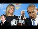 Россия просит Израиль... Иран вывозит 200-х... и перебросит ПВО в Сирию... Партнеры друг друга мочат