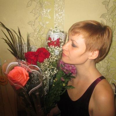 Зарема Симонова, 16 января 1978, Красноярск, id28722878