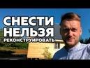 Каркасный дом 6х6 Как построить каркасный дом за месяц