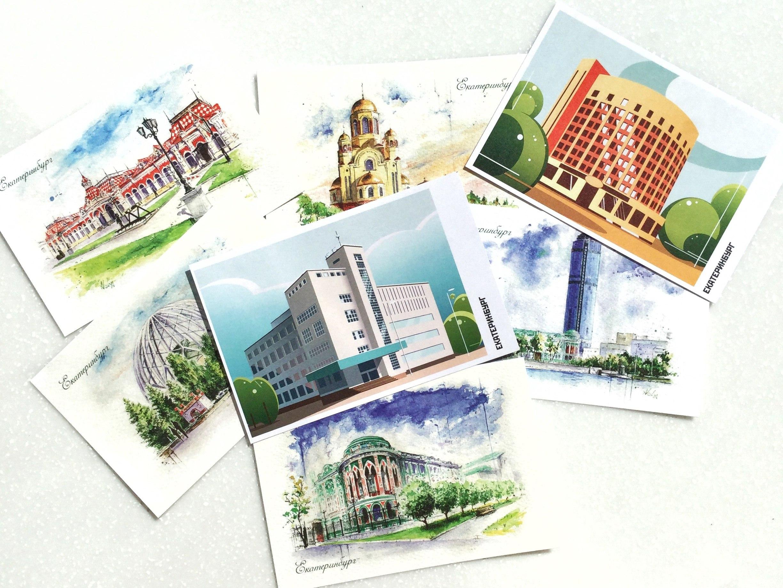 Поздравлениями, открытки г.екатеринбурга