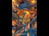 Ночь в музее: Секрет гробницы Русский трейлер '2015' HD