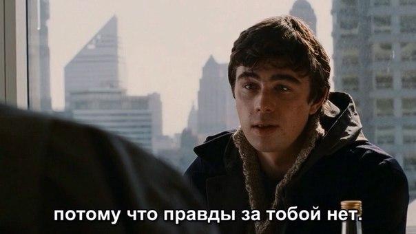 Фото №456242174 со страницы Дмитрия Ганатанова