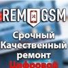 РЕМОНТ ТЕЛЕФОНОВ НОУТБУКОВ ПЛАНШЕТОВ В ОРЛЕ.ОРЕЛ