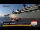 В парадный строй после трех океанов за кормой учебный корабль Перекоп примет участие в параде в честь дня ВМФ