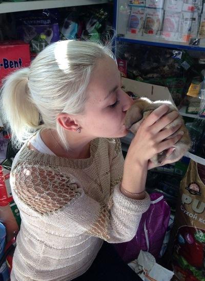 Екатерина Самарцева, 13 июня , Сочи, id23251117