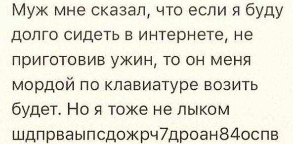 Никогда за все существование Украины деятельность СБУ не была такой эффективной, - Порошенко - Цензор.НЕТ 6663