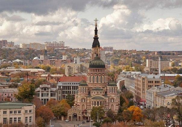 Харьков-Барабашова или Одесса-