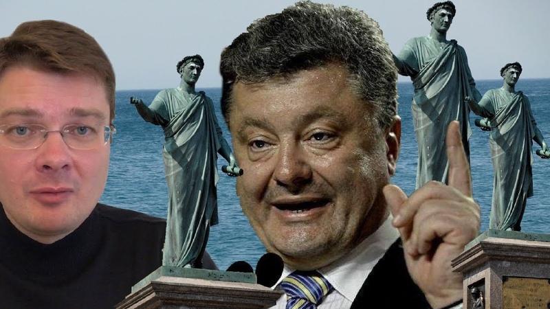 Пьяненький Порошенко закатил тройной праздник в Одессе