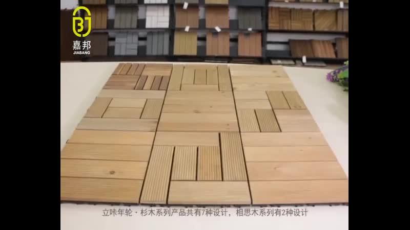 Соединяющиеся напольные плитки из твердой древесины подходит для внутреннего и наружного применения