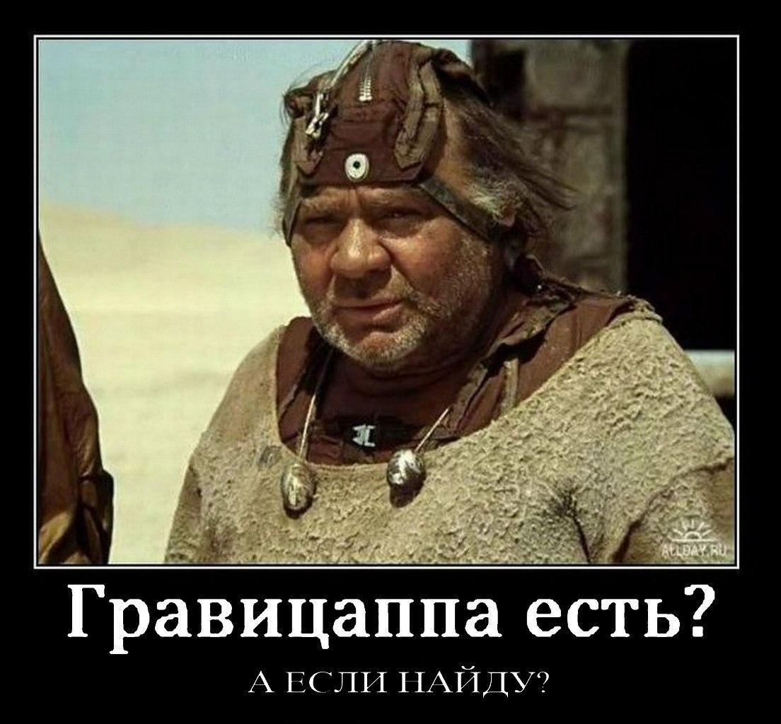 Несколько секунд особенности русской бани фильм смотреть онлайн уже