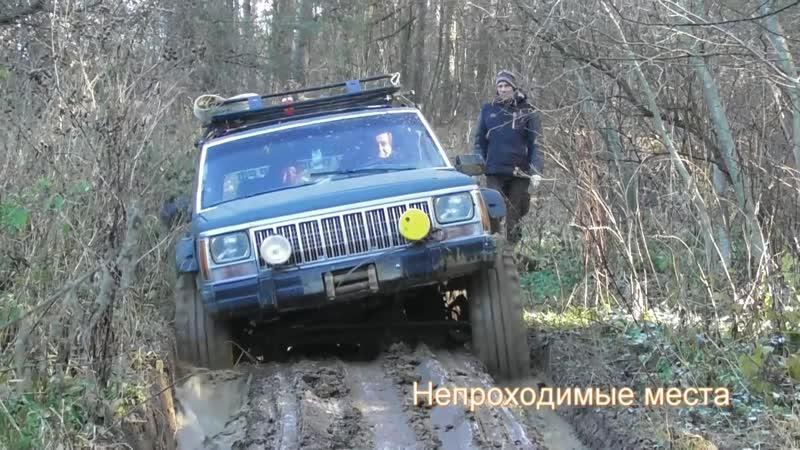 Джип туры по Подмосковью от Трофи-тур 4х4