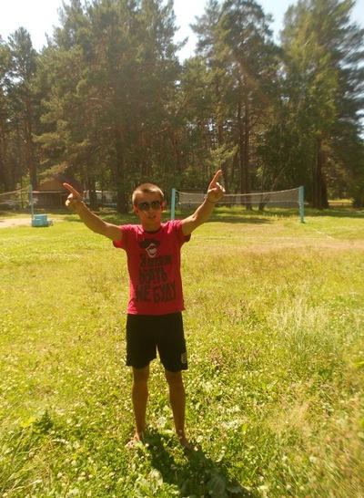 Макс Кузнецов, 30 июля , Красноярск, id206325492