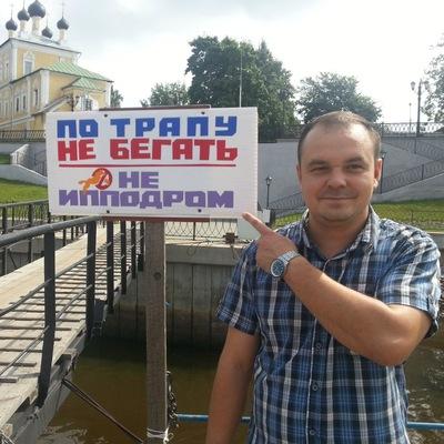 Денис Дюпин, 17 февраля , Нижний Новгород, id2760485