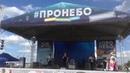 Open Air Fest Про Небо 2016