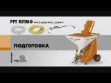 Штукатурная станция | PFT Ritmo Powercoat