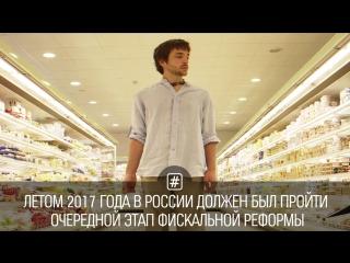 Rupolit.net Щербаков в розыске