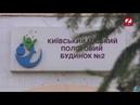 Лікарські таємниці: Грубощі медиків і хабарництво.Чи справді це «норма» у пологовому №2 міста Києва?