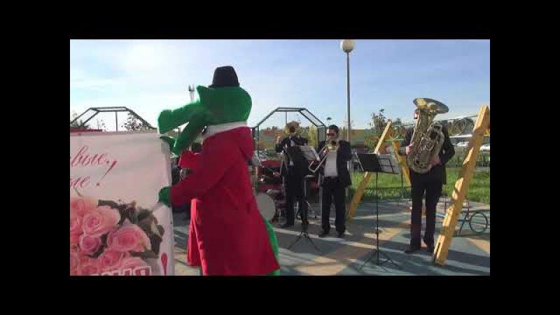 Песенка Крокодила Гены - Art Music Brass Band