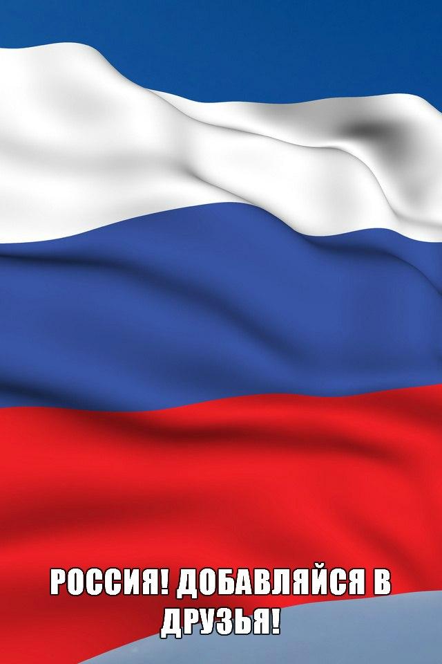 Афиша Добавлю всех! Россия!