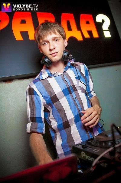 Денис Зобнин, 12 октября 1990, Новосибирск, id2663932
