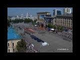 Веб камера Харьков 9 мая 2013