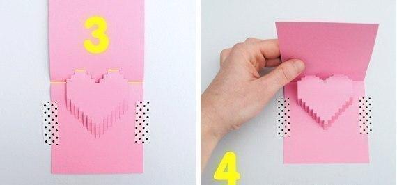 3D открытки