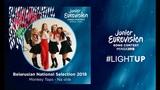 Junior Eurovision 2018 - Monkey Tops - Na Stile (JESC 2018, Belarus, National Selection)
