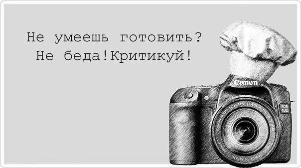 Картинки,надписи,  объявления. - Страница 37 PKo1CpU8y_E