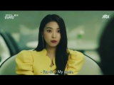 Bora @ Gangnam Beauty Ep 5 (Engsub)