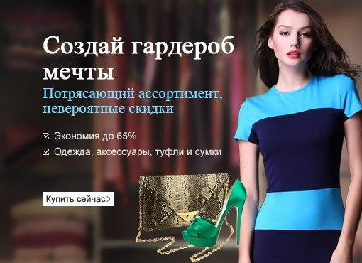 Дешевая Одежда Из Китая Алиэкспресс