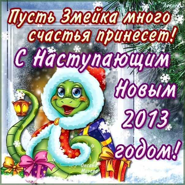 Фото №294470197 со страницы Александра Титова