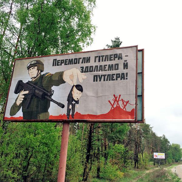 Меркель призвала боевиков допустить украинскую гуманитарную помощь на Донбасс - Цензор.НЕТ 7512