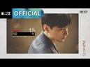 버즈(BUZZ) - 2nd Mini Album '15' 하이라이트 메들리