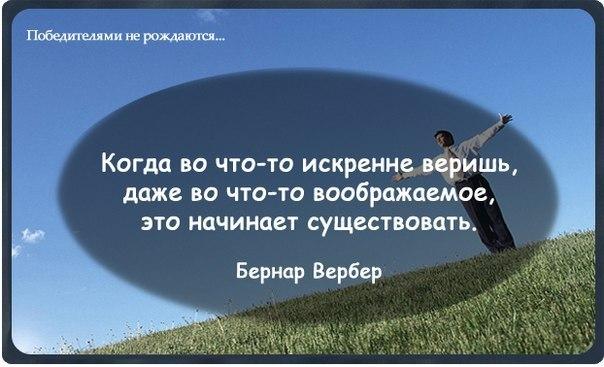 http://cs405429.vk.me/v405429485/9152/BxZayC8h4R4.jpg