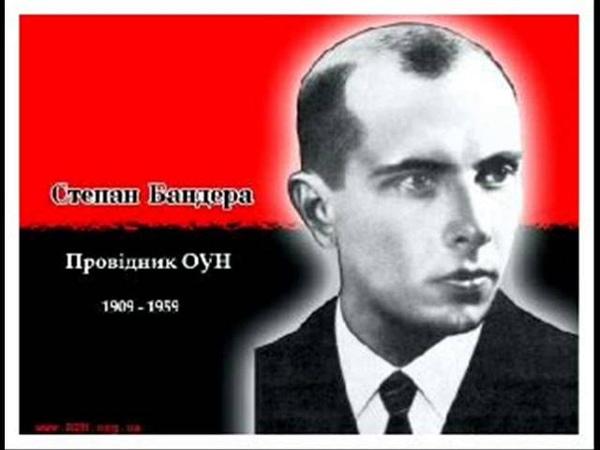 Виступ на радіо Степан Бандера