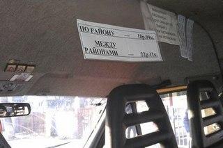 """,""tltgorod.ru"