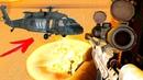 БАНДА НА ВЕРТОЛЕТЕ ► Sniper 3D Assassin СНАЙПЕР СИМУЛЯТОР