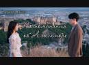 [Оригинал] Воспоминания об Альгамбре - заключительная 16 серия, 2018
