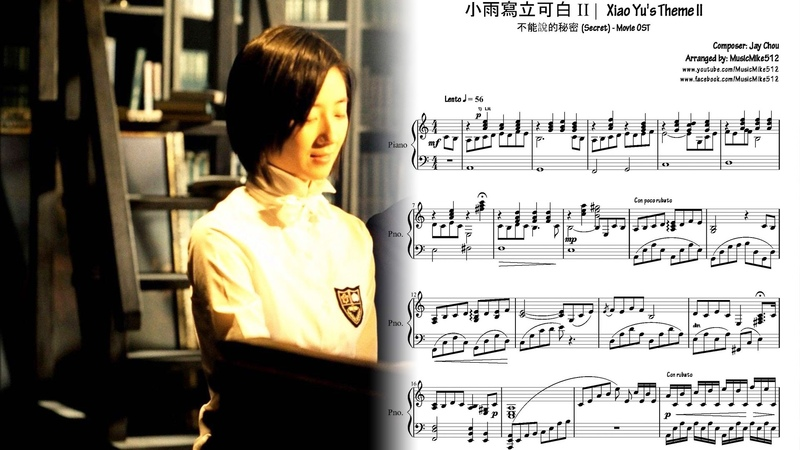 周杰倫 - 不能說的秘密 (Jay Chou - SECRET) - 小雨寫立可白 ⅠⅠ | Xiao Yus Theme ⅠⅠ (Piano Solo - Sheet琴譜 Download)